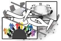 نوسازی کابینه با رویکرد کارآمدی و جوانگرایی