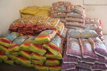 برنج قاچاق به ارزش 300 میلیون ریال در سراوان کشف شد