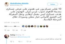 اظهارات گستاخانه مشاور ولیعهد امارات درباره حادثه تروریستی اهواز و پاسخ محسن رضایی