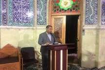 همایش مجریان و دست اندرکاران انتخابات شهرستان ری برگزار شد