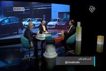 وجود چند هزار آقازاده در خودروسازی ایران!