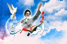 دستاوردهای نظام اسلامی در آیین 40 سالگی انقلاب برجسته شود