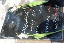 جهادگران جهاددانشگاهی اردبیل با آرمانهای شهدای انقلاب اسلامی تجدید میثاق کردند