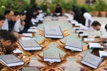 فعالیت ۲۵۰موسسه و خانه قرآنی در آذربایجان غربی