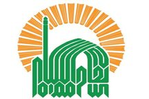 اردوگاه فرهنگی تربیتی آستان قدس رضوی در تهران راه اندازی می شود