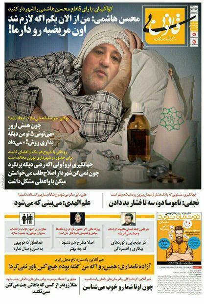 شوخی بی قانون با جهانگیری با استفاده از دیالوگ نوید محمد زاده