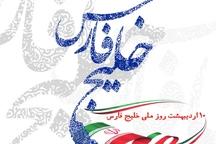 هفت برنامه موضوعی نهمین جشنواره خلیج فارس اعلام شد