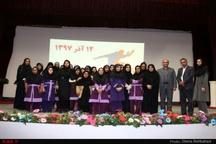 گزارش تصویری آیین ویژه جشن معلولان در آبادان