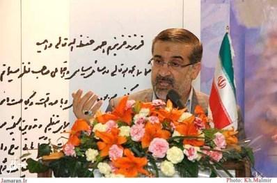 پرتال جامع امام خمینی (س) به صورت اینترانتی افتتاح شد
