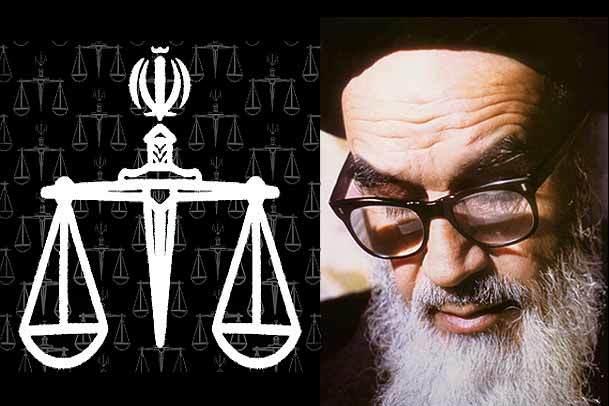 حکمرانی مردم دار، قدرت قانون مدار، جان کلام امام در فرمان 8 ماده ای