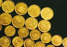 قیمت سکه نسبت به روز گذشته افزایش یافت