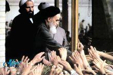 امام خمینی: قانون اساسی بزرگترین ثمرۀ جمهوری اسلامی است