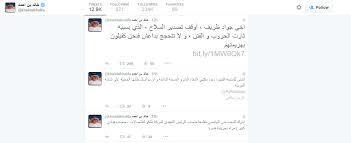 اظهارات گستاخانه وزیر خارجه بحرین به ظریف