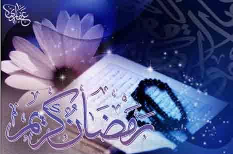 امام خمینی :در ماه مبارک رمضان شما مهمان خدا هستید