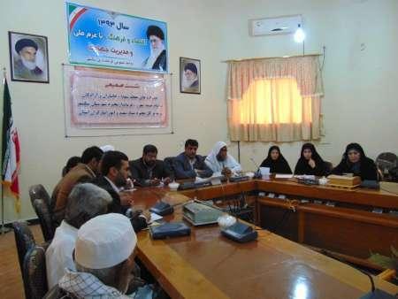 یک زن رییس بنیاد شهید نیکشهر در سیستان و بلوچستان شد