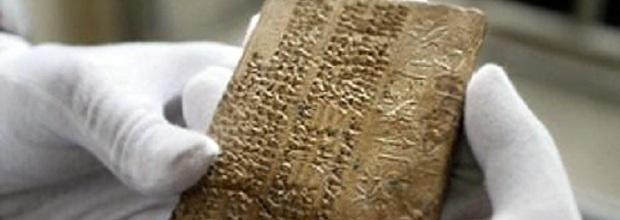 روایتی از پرونده آثار باستانی که به آمریکا رفت
