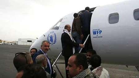 گفت وگوی یمنی ها در ژنو و پیامدهای آن برای تخت ملک سلمان