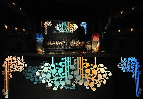 هیات انتخاب سیامین جشنواره موسیقی فجر معرفی شدند