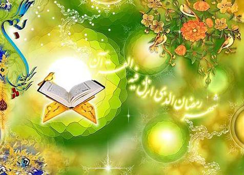 ترتیل جزء هشتم قرآن مجید با صدای استاد منشاوی