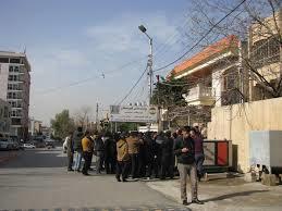 اعتراض کردستان عراق به یک مقاله
