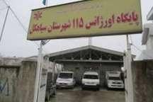حوزه بهداشت شهرستان سیاهکل در سال گذشته متحول شد