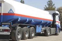 12 هزار لیتر سوخت قاچاق در بوئین زهرا کشف شد