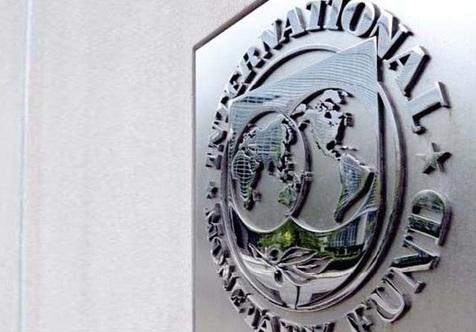 گذرنامه رئیس اسبق صندوق بینالمللی پول باطل شد