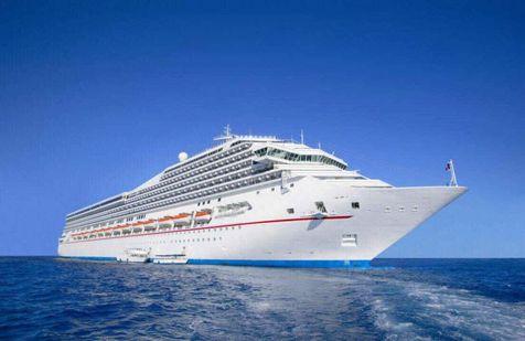 سفر ارزان را با کشتی تجربه کنید