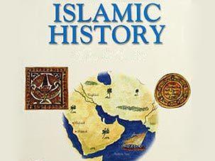 نشستهای  بررسی تاریخ اسلام در بروکسل