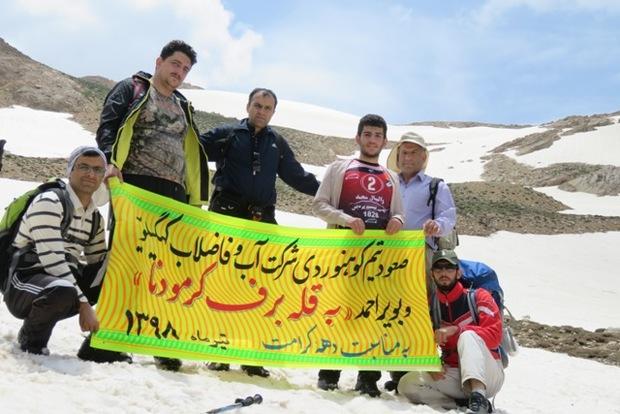 صعود کوهنوردان آبفا کهگیلویه و بویراحمد به قله برف کرمو دنا