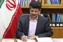 انتشار مستندات ارزیابی عملکرد دستگاههای اجرایی استان یزد
