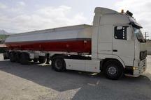 56 هزار لیتر سوخت مازوت قاچاق در سنندج کشف شد