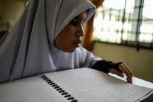تحصیل ۱۴۱ دانشآموز نابینا در سطح آذربایجان شرقی
