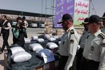1400 کیلوگرم مواد مخدر در جنوب شرق تهران کشف شد