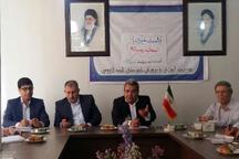 476 مدرسه آماده استقبال از 70 هزار دانش آموز گنبدی در اول مهر
