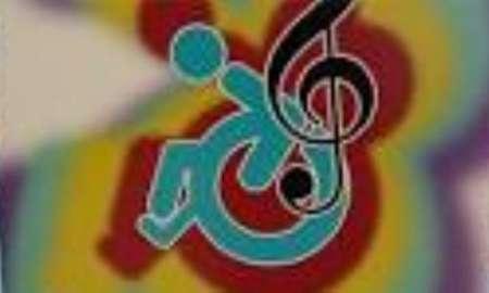 گشایش جشنواره موسیقی معلولان گیلان با رقابت 21 گروه در رشت