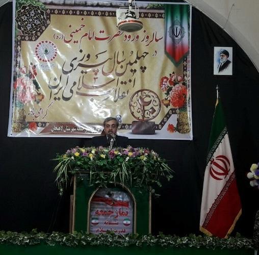 فرماندار لاهیجان: به 40 سالگی انقلاب می بالیم