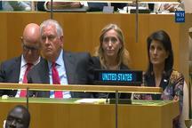 میز آمریکا هنگام سخنرانی ترامپ در مجمع عمومی سازمان ملل + تصویر