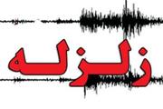 زلزله در ایلام