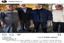 بازدید سردار سلیمانی از پروژه ترفیع گنبد حرم امام حسین (ع)