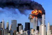 اعلام تاریخ محاکمه مظنونان به طراحی حملات 11 سپتامبر