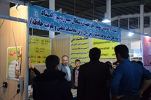 پنج غرفه متفاوت در نمایشگاه کتاب کردستان