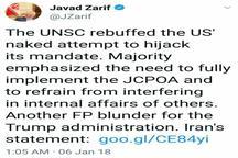 واکنش ظریف به نشست شورای امنیت سازمان ملل درباره ایران