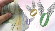 با حذف صفر پول؛ مردم پولدارتر میشوند یا فقیرتر؟/ گفت و گو با خوش چهره و تقوی