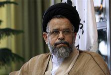وزیر اطلاعات: حراست ها دیدگان تیزبین امنیت و سلامت دستگاه های جمهوری اسلامی ایران هستند