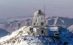 پیشرفت نامطلوب پروژه رصدخانه ملی پس از 14 سال!