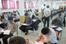آموزش و پرورش لرستان رتبه نخست طرح نظارت جامع کشور را کسب کرد