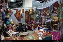 نمایشگاه مهر درخشان تا پایان ماه رجب تمدید شد