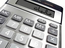 پایان خرداد ماه آخرین مهلت ارائه اظهارنامه مالیاتی در گیلان