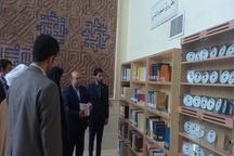 بخش ویژه صفویه شناسی در اردبیل راه اندازی شد